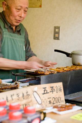 gohei mochi 2