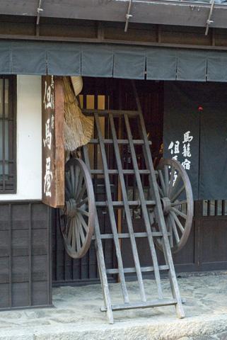 magome cart