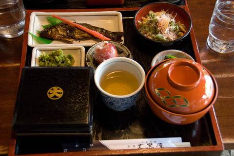 magome lunch 1