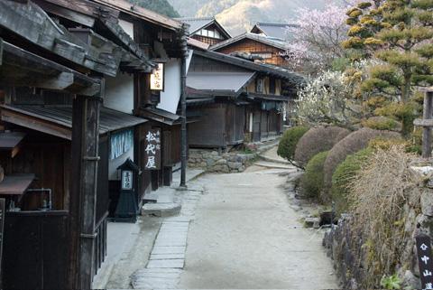 tsumago 8